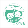EarthDayKOBE